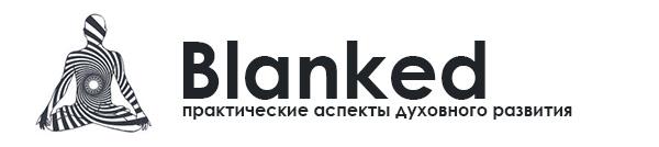 Blanked.ru